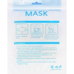 Fold Flat 4-Ply Breathable Protective Particulate Mask